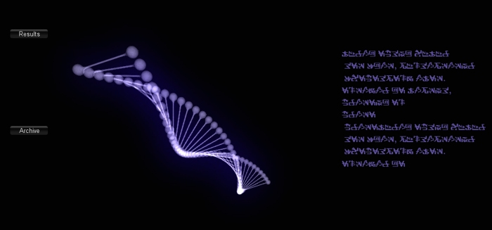 A still of DNA from Framestore's VFX for Secret Cinema